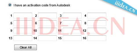 autodesk-3dmax-2017-crack-method 05