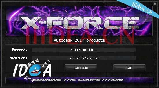 autodesk-3dmax-2017-crack-method 06