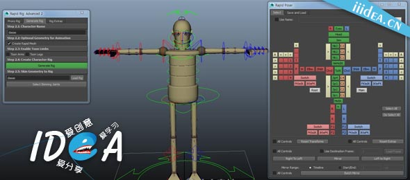 Rigging Tools Rapid Rig For Maya 2015-2017