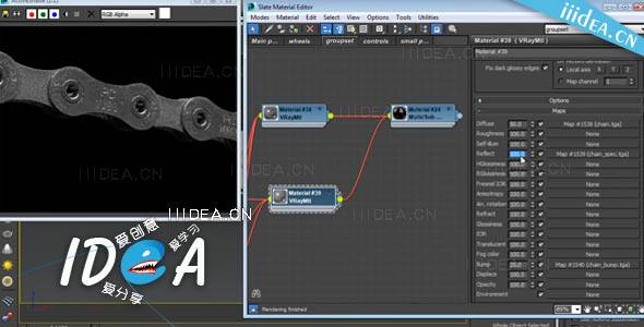 digital-tutors-3ds-max-and-vray-hdr-light-studio 01