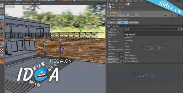 digital tutors architectural visualization in cinema 4d and vray 01 - C4D建筑表现VRay渲染教程Digital Tutors Architectural Visualization in Cinema 4D And V-Ray