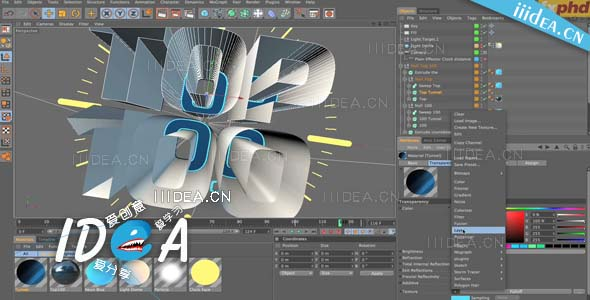 fxphd c4d102 introduction to cinema 4d ii 01 - C4D技能培训教程Fxphd C4D102 Introduction to Cinema 4D II