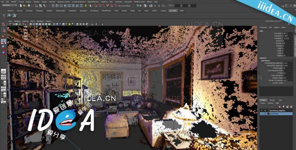 glyph-software-mattepainting-toolkit-for-maya-2016-5-v3-1-3-x64 01