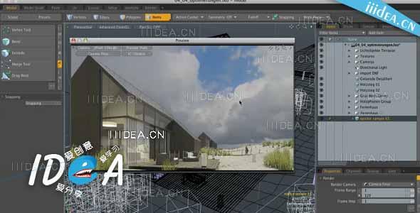 workshop-architecture-detailed-design-and-rendering-german-02