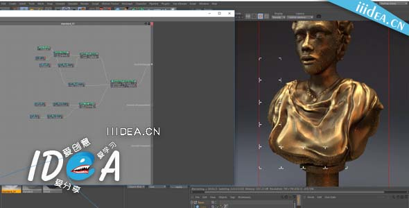 developing-realistic-shaders-in-arnold-for-cinema-4d-vol-01-01