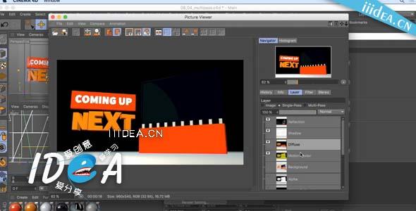 lynda-cinema-4d-r18-essential-training-motion-graphics-01