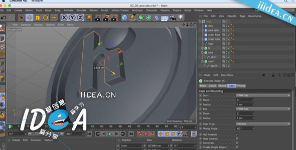 lynda cinema 4d r18 essential training the basics 01 - Lynda - CINEMA 4D R18 Essential Training: The Basics C4DR18基础教程