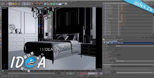 mograph-plus-interior-lighting-and-scene-optimization-in-vray-for-c4d-01