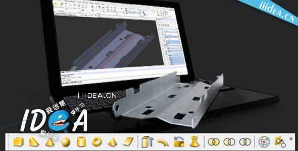 CorelCAD 2017 3D design tools - CorelCAD 2017 SP0 Win x64 图形规划软件