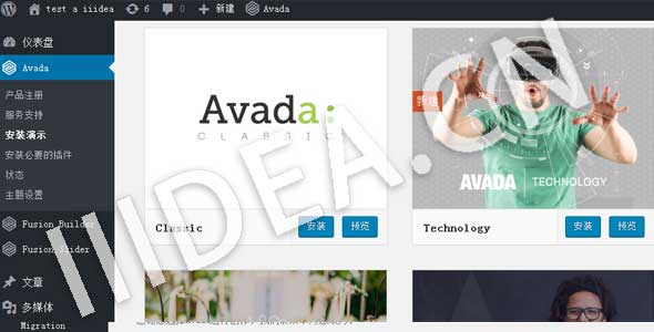 Wordpress-Avada-demo