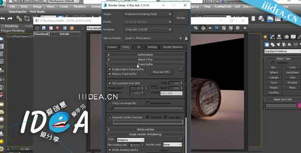 pluralsight-3ds-max-vray-for-2016-02