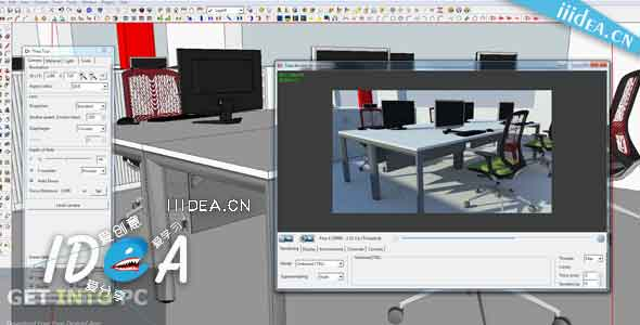 Thea-Render-For-SketchUp-interface