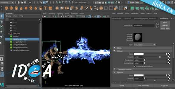 pluralsight-maya-nparticle-tutorial-Operation-interface