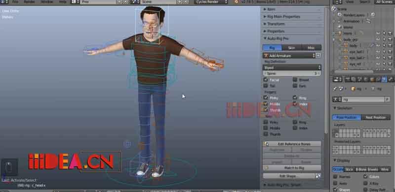 Blender Addon Auto Rig Pro - Blender auto rig pro v3.32a Upgrade - Blender角色动画绑定插件