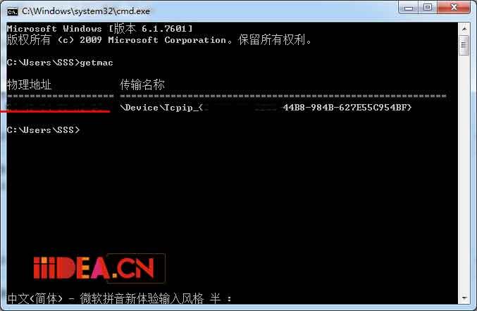 HOSTID getmac - 安装软件以及插件需要HOSTID值,正确获取MAC物理地址